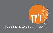 לוגואים של לקוחות-23