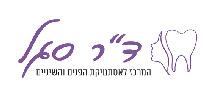 לוגואים של לקוחות-30